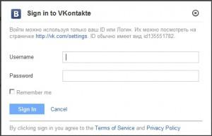 Přihlášení do ruské sociální sítě VKontakte přes Imo.im